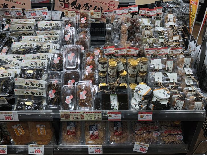 アルビスエスタ店の富山の干物