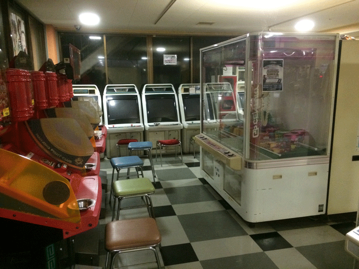食遊空間 頼成山のゲームセンター