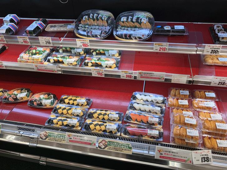 アルビスエスタ店の寿司
