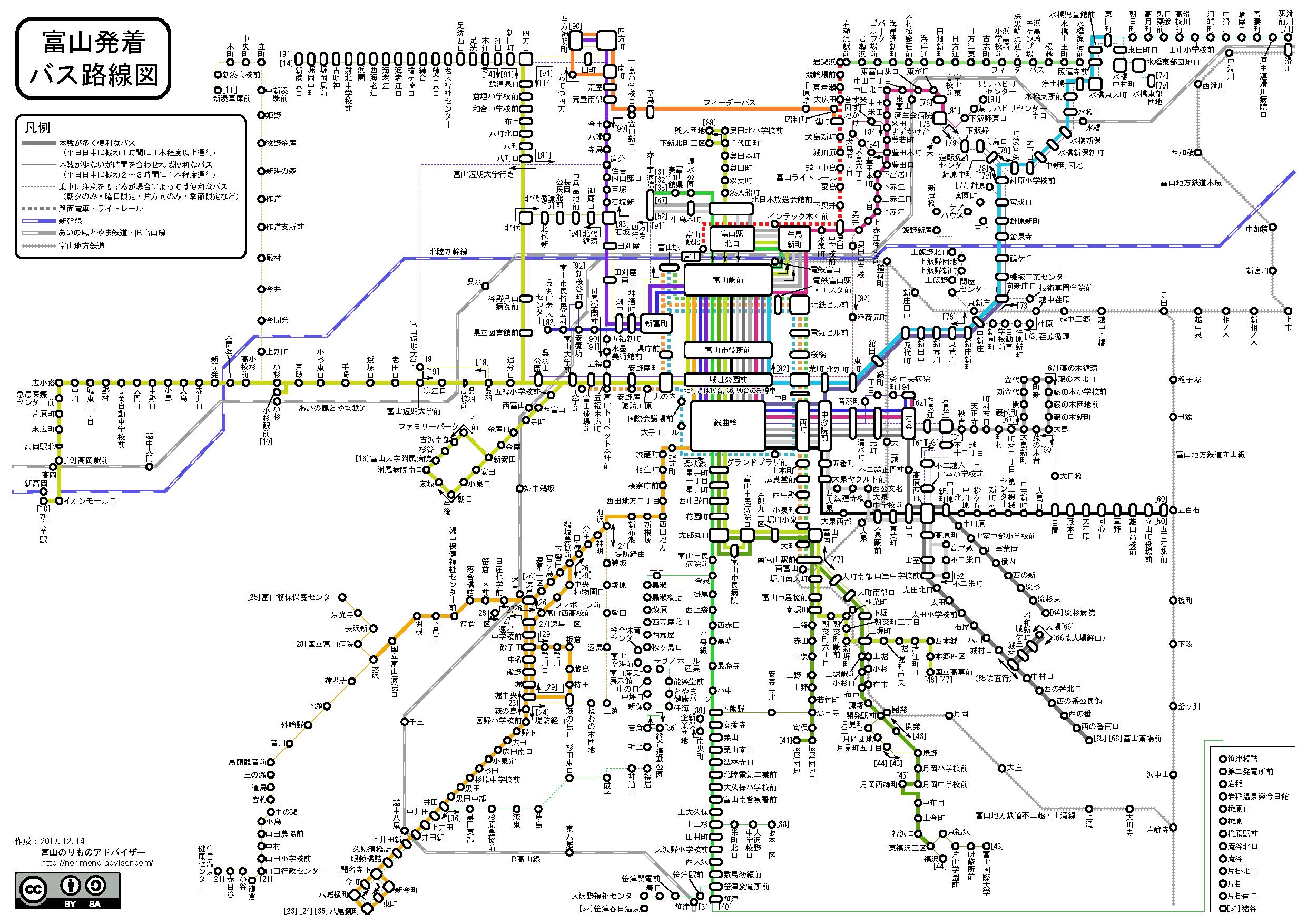 富山地方鉄道の路線バスマップ