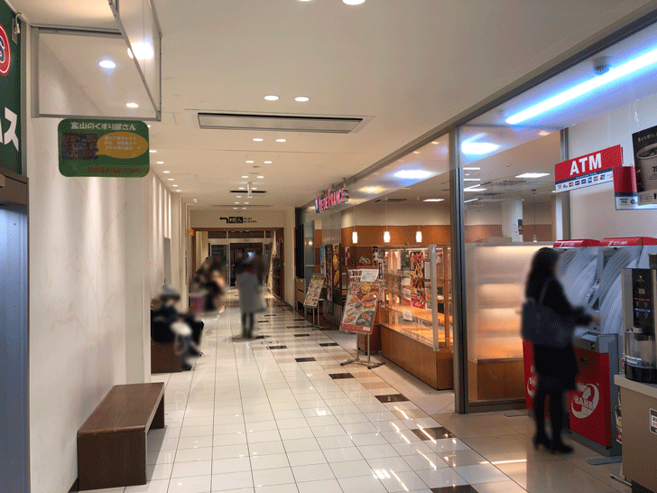 富山駅直結の商業施設「クラルテ」のATM