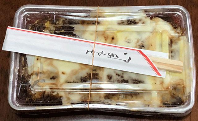 B級グルメ「ぼてやん多奈加」富山の大人気お好み焼き屋のテイクアウト