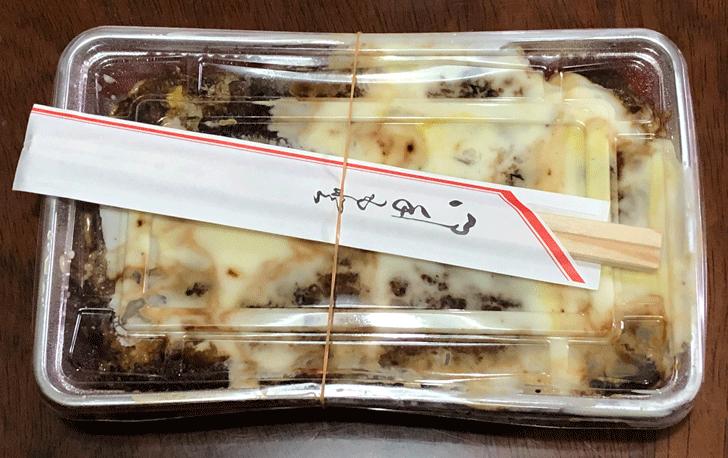 「ぼてやん多奈加」富山の大人気お好み焼き屋のテイクアウト