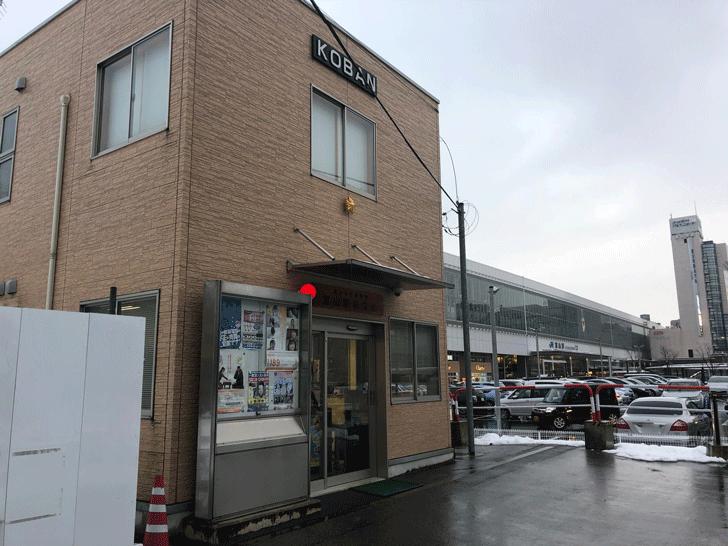 富山中央警察署富山駅前交番