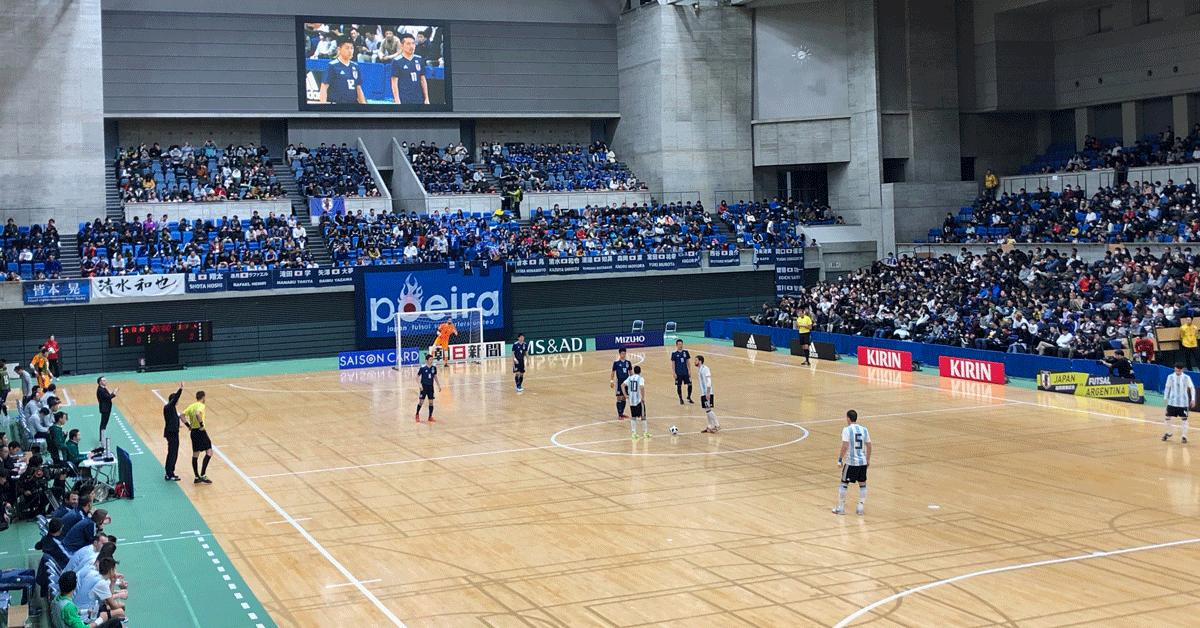 フットサル日本代表戦見てきた!富山開催での運営課題とフットサル観戦の楽しさ。