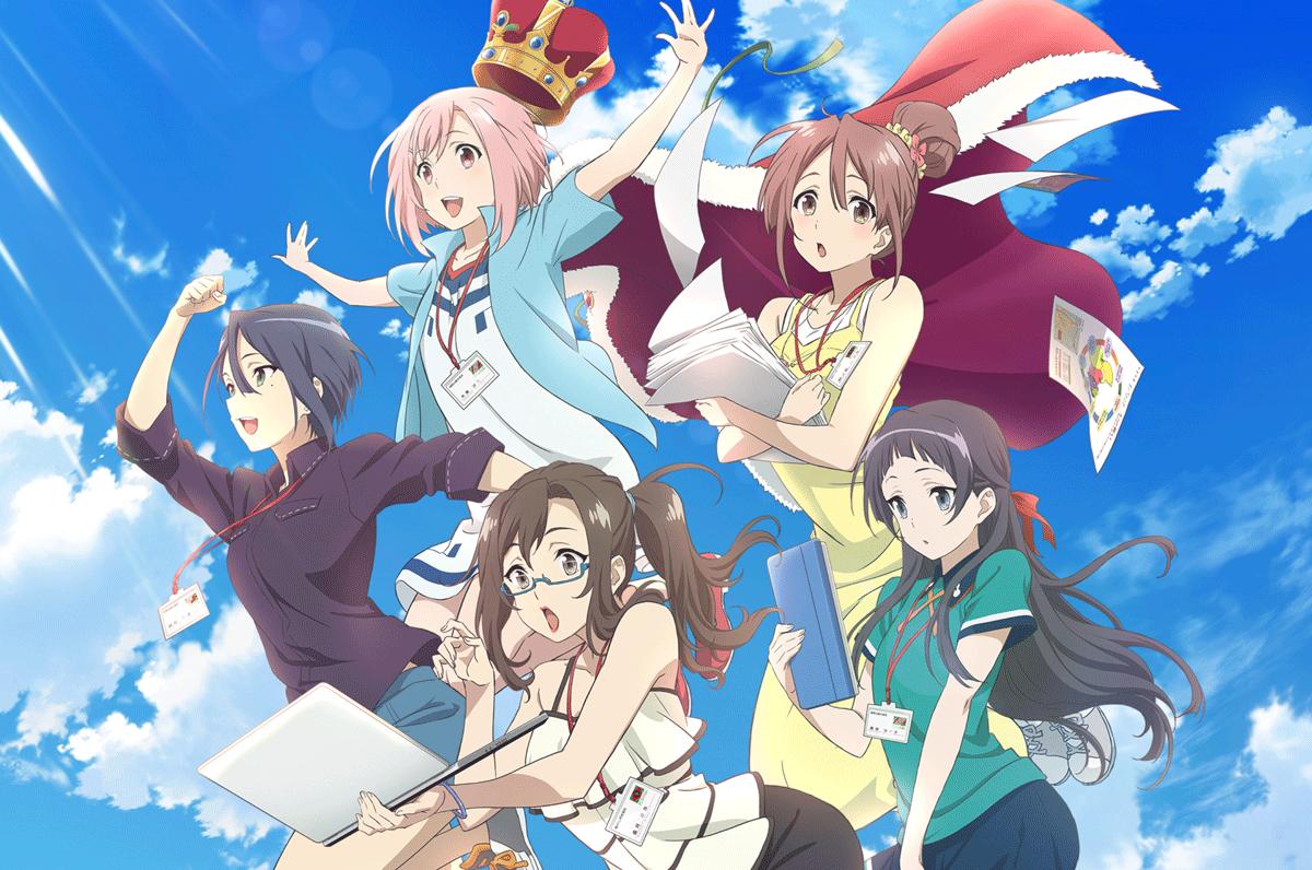 「サクラクエスト感想レビュー」町づくりのヒント満載、お仕事アニメ!