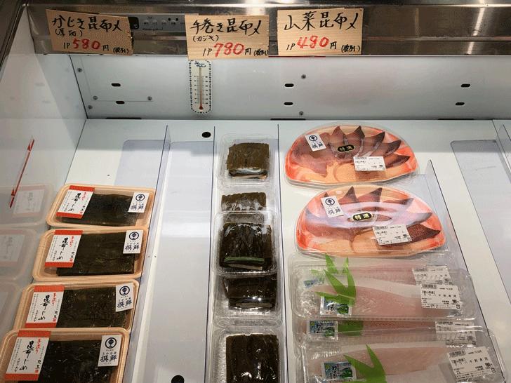 富山駅直近の定食屋!さかな屋富山湾食堂「撰鮮」の刺身