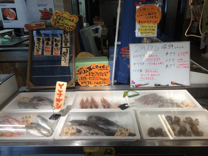 富山駅直近の定食屋!さかな屋富山湾食堂「撰鮮」の魚屋コーナー