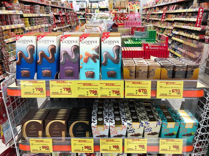 ウエルシア薬局にバレンタイン用のGODIVA(ゴディバ)のチョコレート
