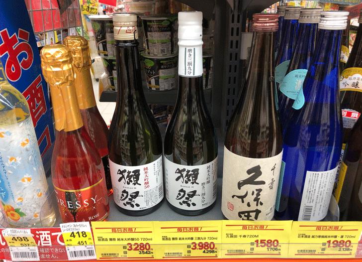 ウエルシア薬局に日本酒「獺祭」