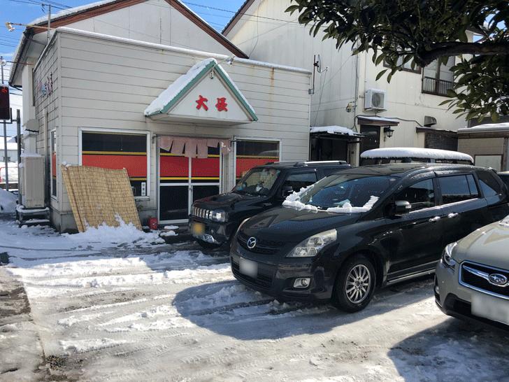 高岡の優しいブラックラーメン【大長ラーメン】の店舗外観と駐車場