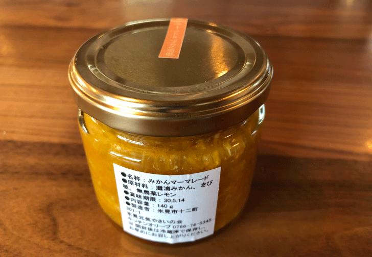 氷見の「イタリアンキッチンオリーブ」のみかんジャムの原材料