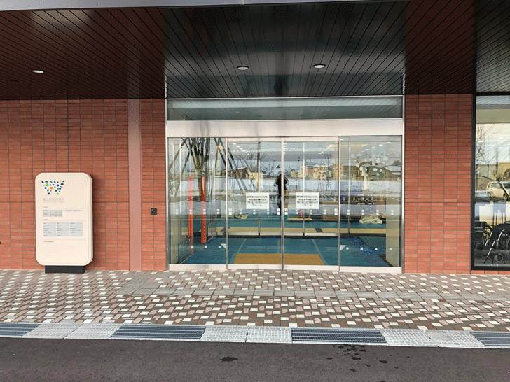 富山西総合病院の入り口