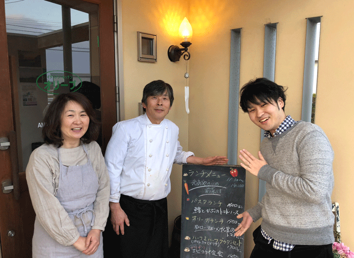 氷見の「イタリアンキッチンオリーブ」を経営する家族