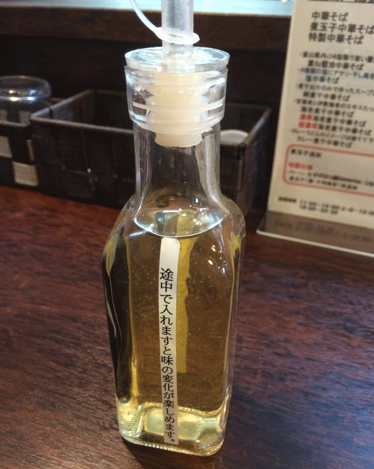 化学調味料無添加の煮干し専門「ラーメン勝屋」の味変化液