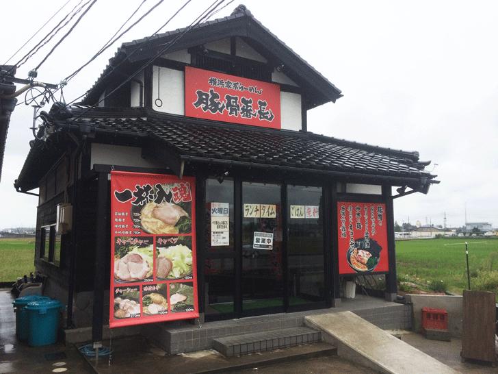 富山のガッツリ横浜家系ラーメン豚骨番長の外観