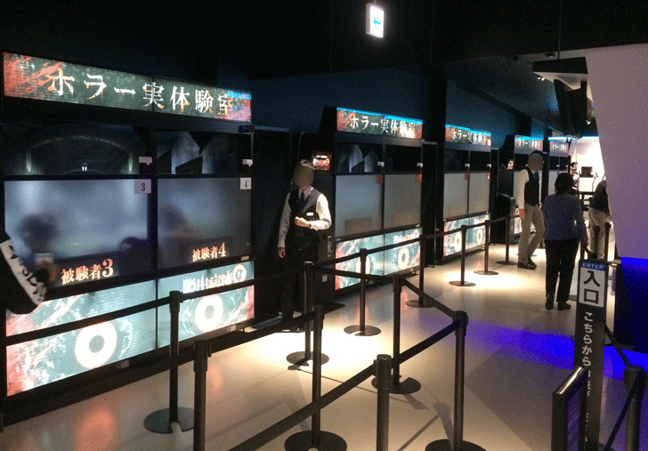 VRゾーン新宿のホラー実体験室 脱出病棟Ω