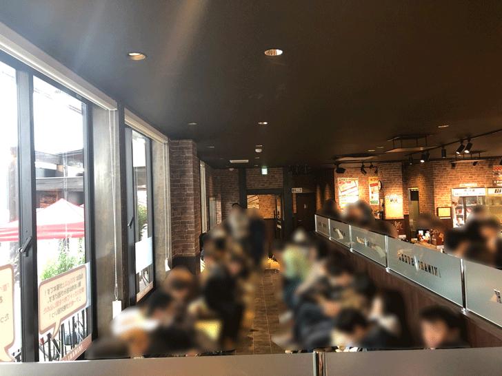 いきなりステーキ天正寺店のウェイティングシート