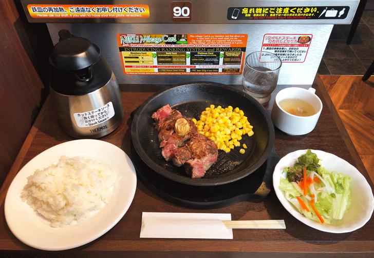 いきなりステーキ天正寺店のワイルドステーキランチ