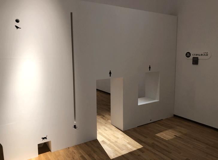 デザインあ展 富山 2018のくうかんの入り口