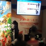 【VRゾーン新宿の感想レビュー】混雑具合や待ち時間、おすすめと注意点!
