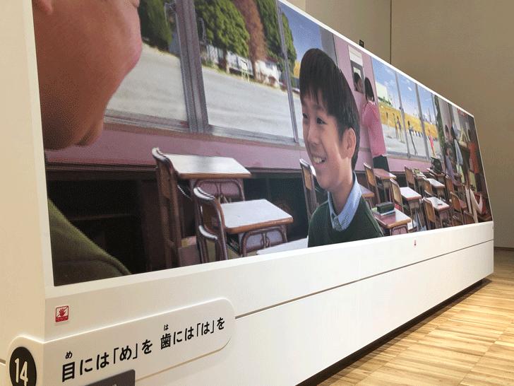 デザインあ展 富山 2018の目にはめを、歯にははを