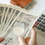【家計調査】富山市民の収入と支出公開!お金の使い先はこれだ。