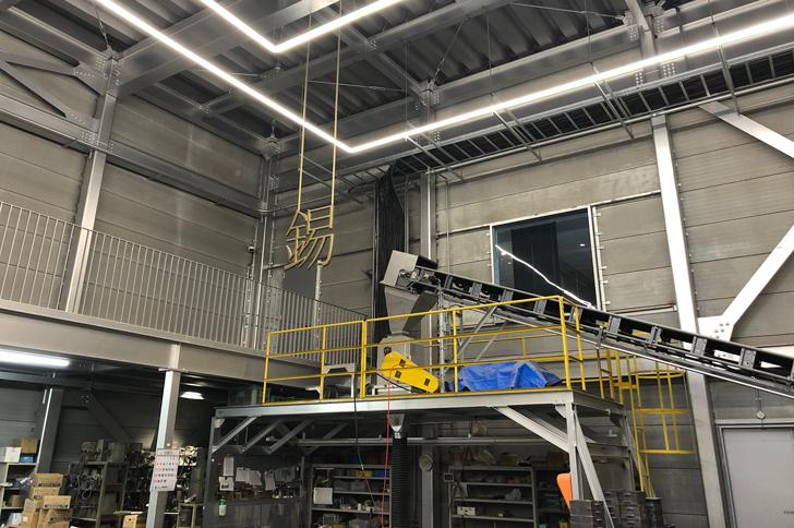 能作の鋳物場・鋳造場の錫の加工場の様子