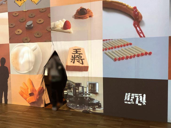 デザインあ展 富山 2018の体感の部屋の出口