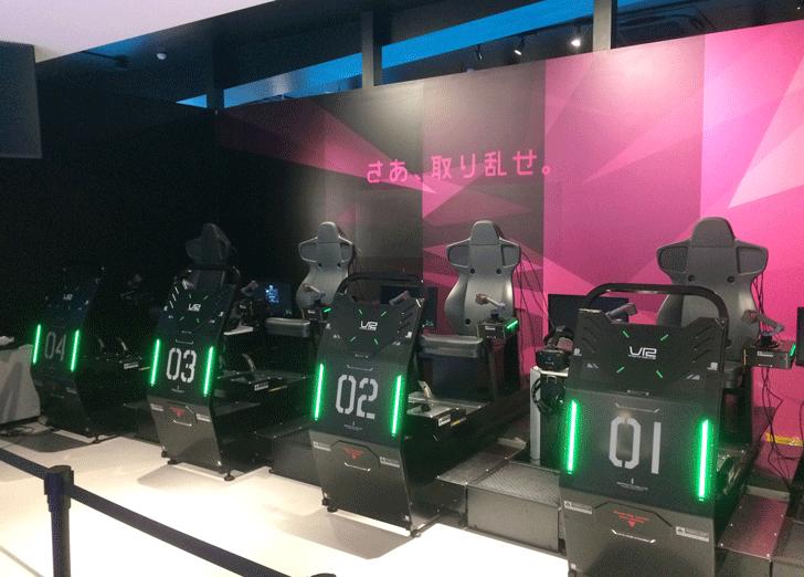 VRゾーン新宿のガンダム戦場の絆VR