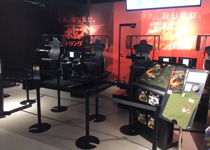 VRゾーン新宿のVR-ATシミュレーター 装甲騎兵ボトムズ バトリング野郎