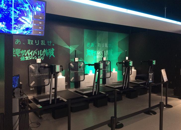 VRゾーン新宿の恐竜サバイバル体験 絶望ジャングル