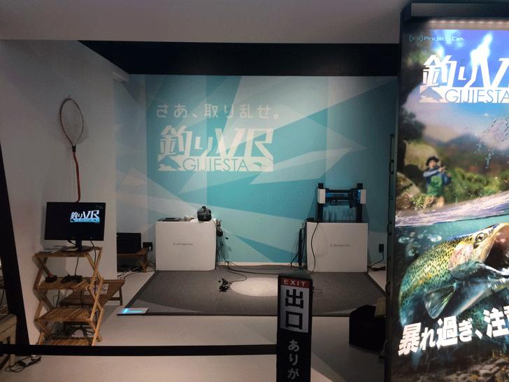VRゾーン新宿の釣りVR