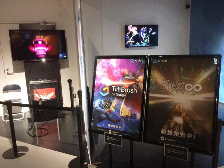 VRゾーン新宿のお試しVR体験コーナー