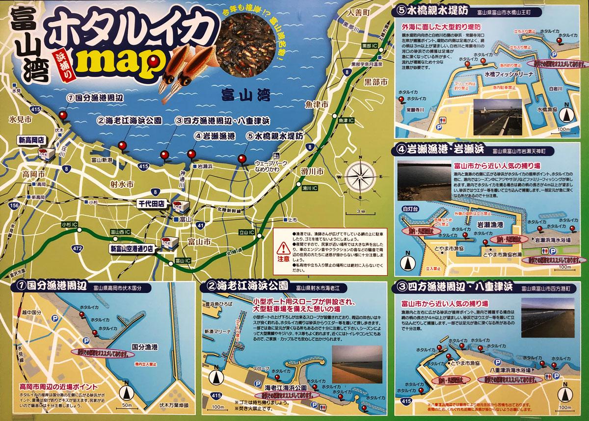 富山湾のホタルイカマップ