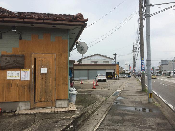 ミシュランにも載った人気店【麺屋一鶴】の店舗外観