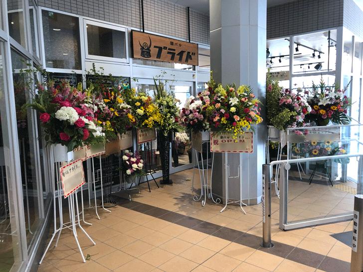 富山駅前「麺バル プライド」の店舗入り口