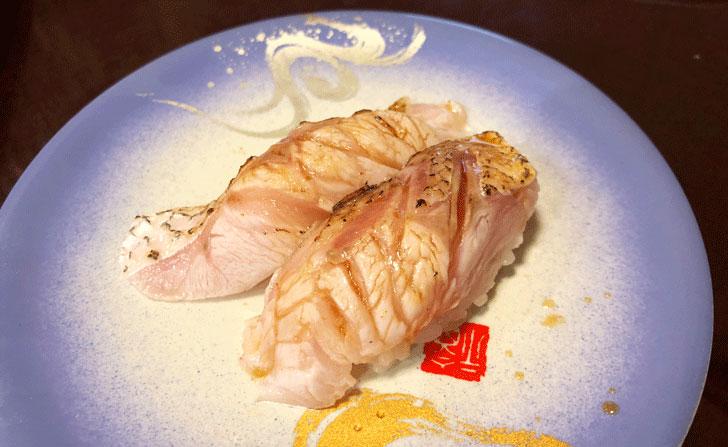 富山市郊外のちょっと贅沢な廻転鮨処すしだるまの、のどぐろ