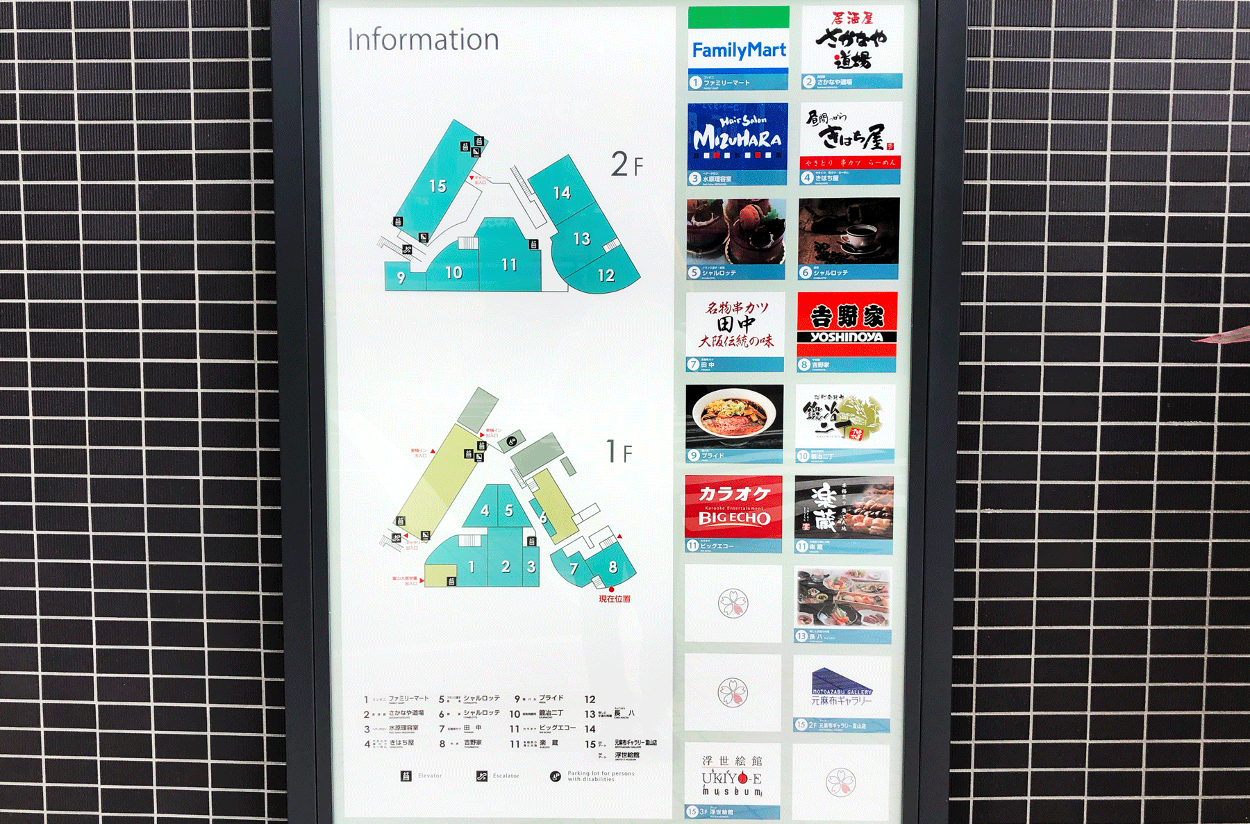 PATIO SAKURA(パティオさくら)の全体マップ