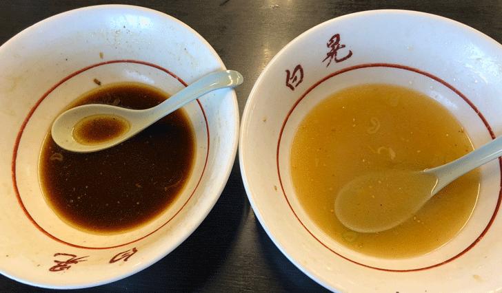 富山市豊若町のラーメン白晃のスープの比較