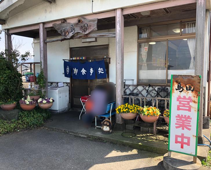 旧大沢野の人気店「島田食堂」の待ち時間