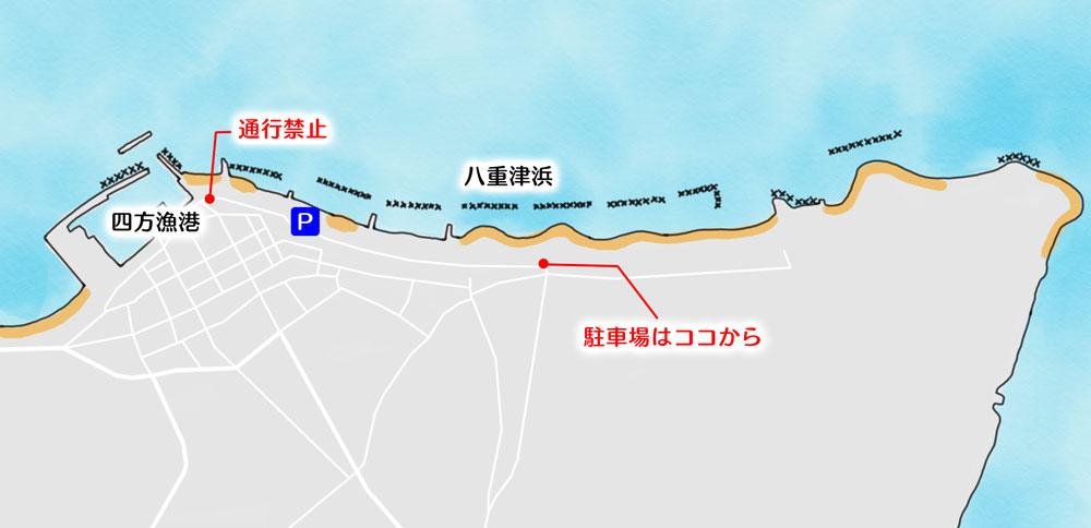 四方漁港・八重津浜のマップ