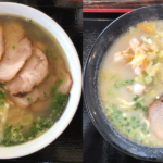 囲炉裏と日本庭園のあるラーメン屋【自家製麺 いろり屋】のラーメン