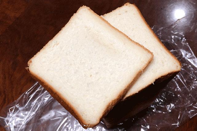 カットした乃が美はなれ富山店の魔法の高級生食パン