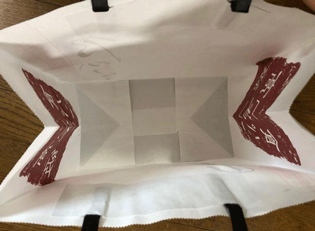 高級「生」食パン専門店 乃が美はなれ富山店の袋の内側のプリント