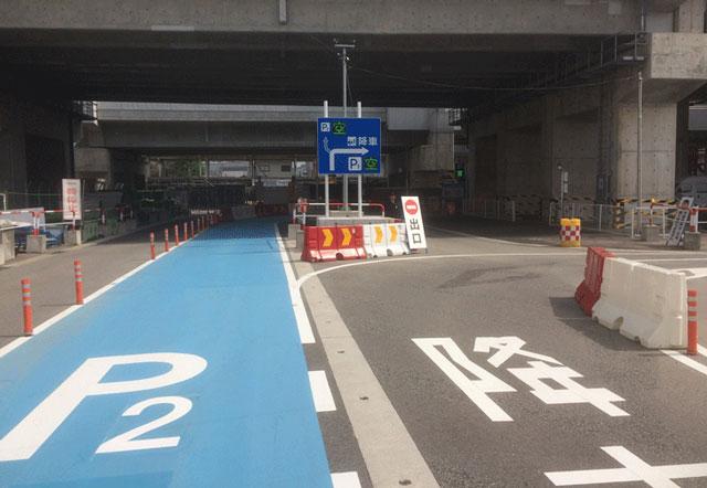 20分までの利用なら富山駅前駐車場
