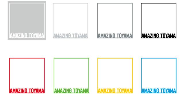 アメイジングトヤマ(AMAZING TOYAMA)の全ての色