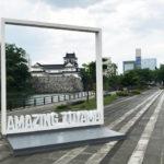 アメイジングトヤマ(AMAZING TOYAMA)の富山城