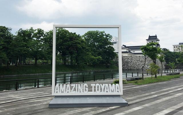 アメイジングトヤマ(AMAZING TOYAMA)の富山城のフレーム