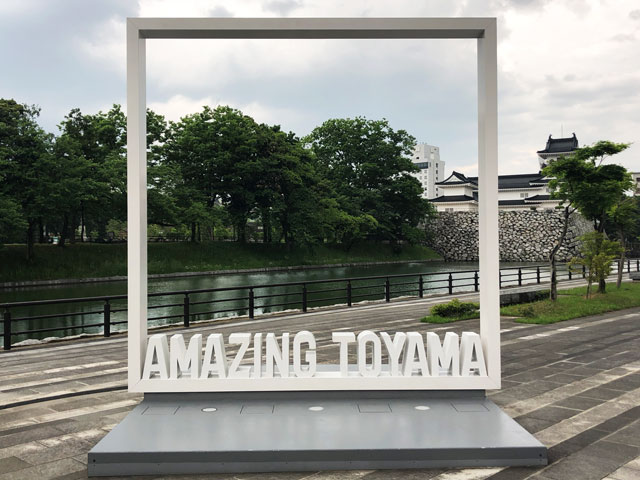 アメイジングトヤマ(AMAZING TOYAMA)の富山城のフレーム(UP)